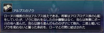 幻のゾウ・情報3