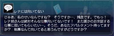 忘れられない人・情報7