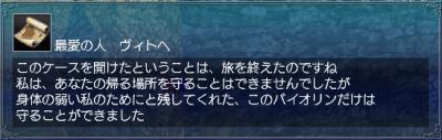 追想・情報7