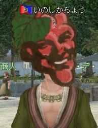 ビンゴボンゴの仮面(グレープ)装着!