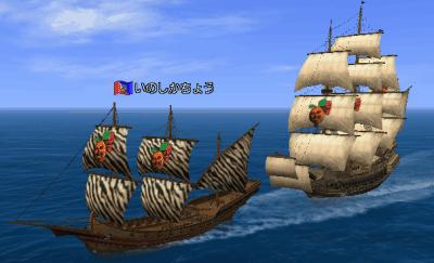 ビンゴボンゴ紋章装着航海