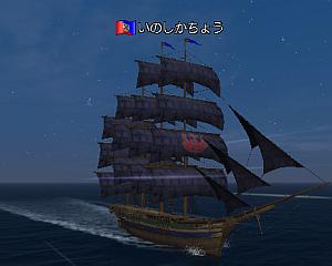 クリッパー初航海・1カメ