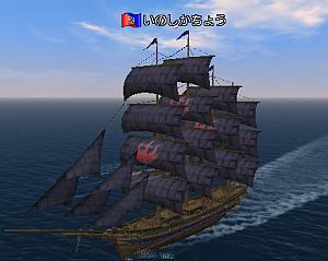 クリッパー初航海・2カメ