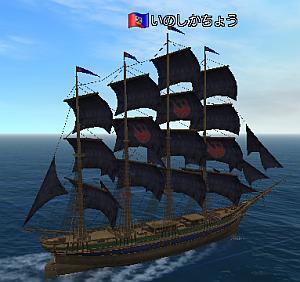 クリッパー初航海・3カメ