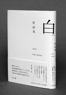 20080610_harakenya.jpg