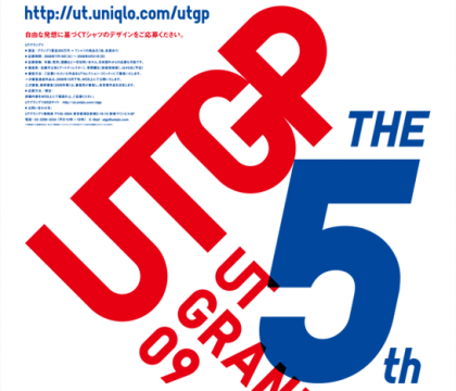 Uniqlo_UTGP_FLYER-thumb-545xauto.png