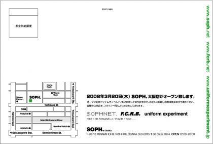 osaka08032002.jpg
