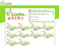 LinNo