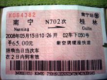 漢字だから読める気もするよねw
