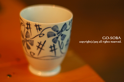 cafe_50