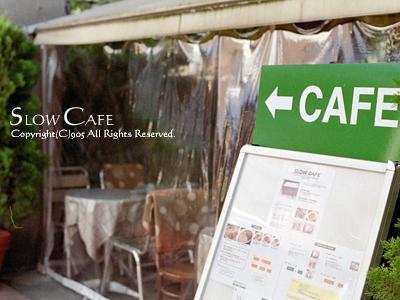 cafe_59