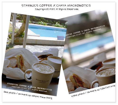 cafe_65_2