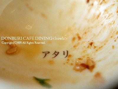 cafe_66_4