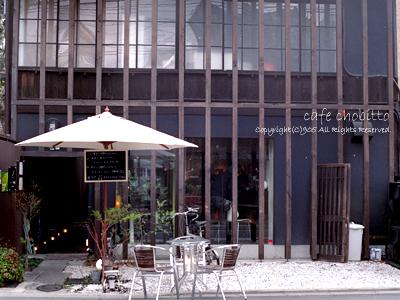 cafe_69