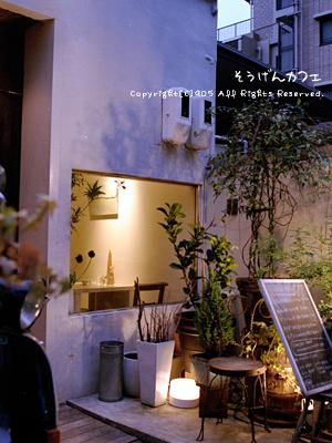 cafe_71_2