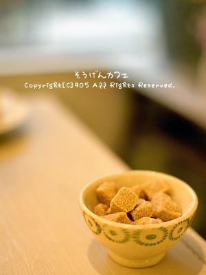 cafe_71_3