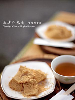 cafe_73