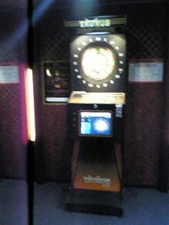 20080412161740