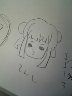 ten2.jpg