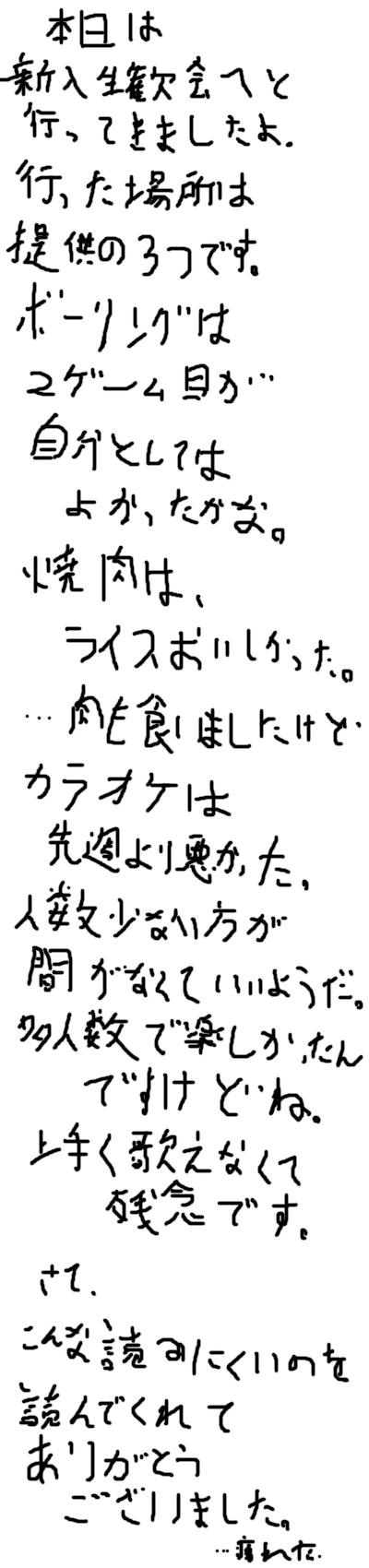 080518_本文