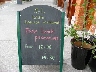 koishi.jpg