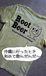 ルートビアtシャツ
