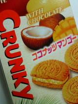 crunky.jpg
