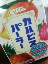 calpis.jpg