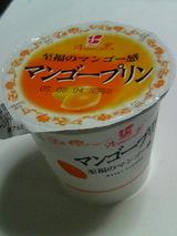 fujikko.jpg