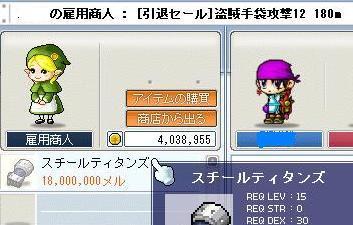 Maple0000_20080325225838.jpg