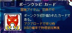 Maple0000_20080428015823.jpg