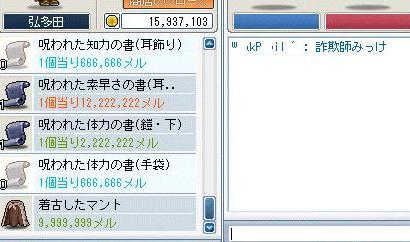 Maple0000_20080518113747.jpg