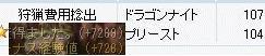 Maple0000_20080520231525.jpg
