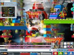 Maple0000_20080523001429.jpg