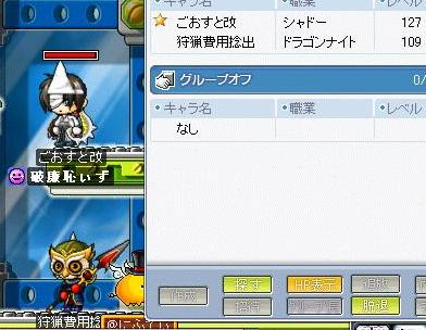 Maple0000_20080608010436.jpg
