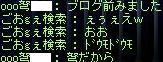 Maple0000_20080619001626.jpg