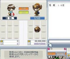 Maple0000_20080630004515.jpg