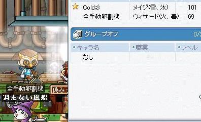 Maple0000_20080717013543.jpg