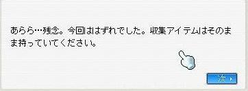 Maple0001_20080320005146.jpg
