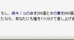 Maple0001_20080326232738.jpg