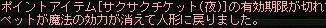 Maple0001_20080410231633.jpg