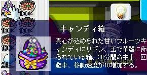 Maple0001_20080523001416.jpg