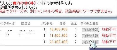 Maple0001_20080728005521.jpg