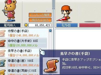 Maple0001_20080810003610.jpg