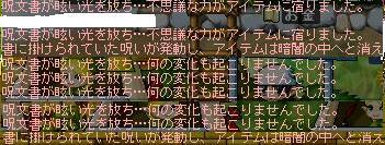 Maple0002_20080413010318.jpg