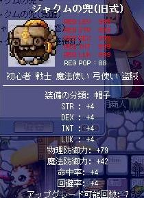 Maple0002_20080517004026.jpg