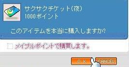 Maple0002_20080518113737.jpg