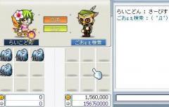 Maple0002_20080519004441.jpg