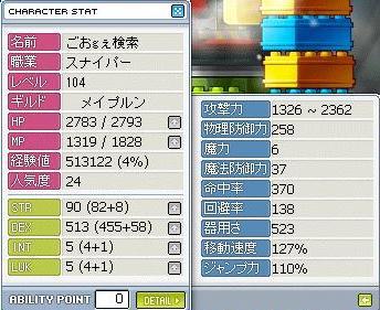 Maple0002_20080523001410.jpg