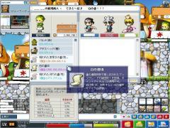 Maple0002_20080529013119.jpg